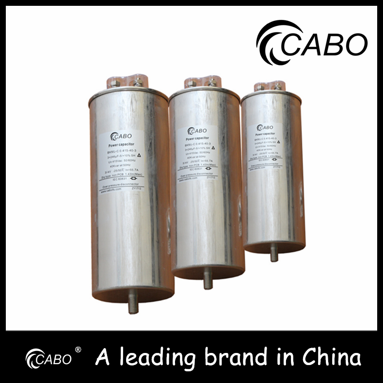 China Supplier mkp golden power capacitor 440v low voltage shunt