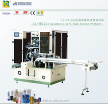 LCB-120UV-1 Automatic 1 color precision carousel silk screen printing machines for sale