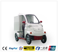 white small electric truck