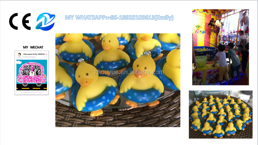 water proof floating ducks for fishing ducks carnival game booths for fishing pond factory outlet-(whatsapp:86-18925103613)