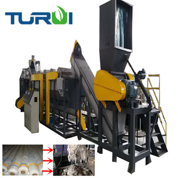 plastic film friction washing equipment
