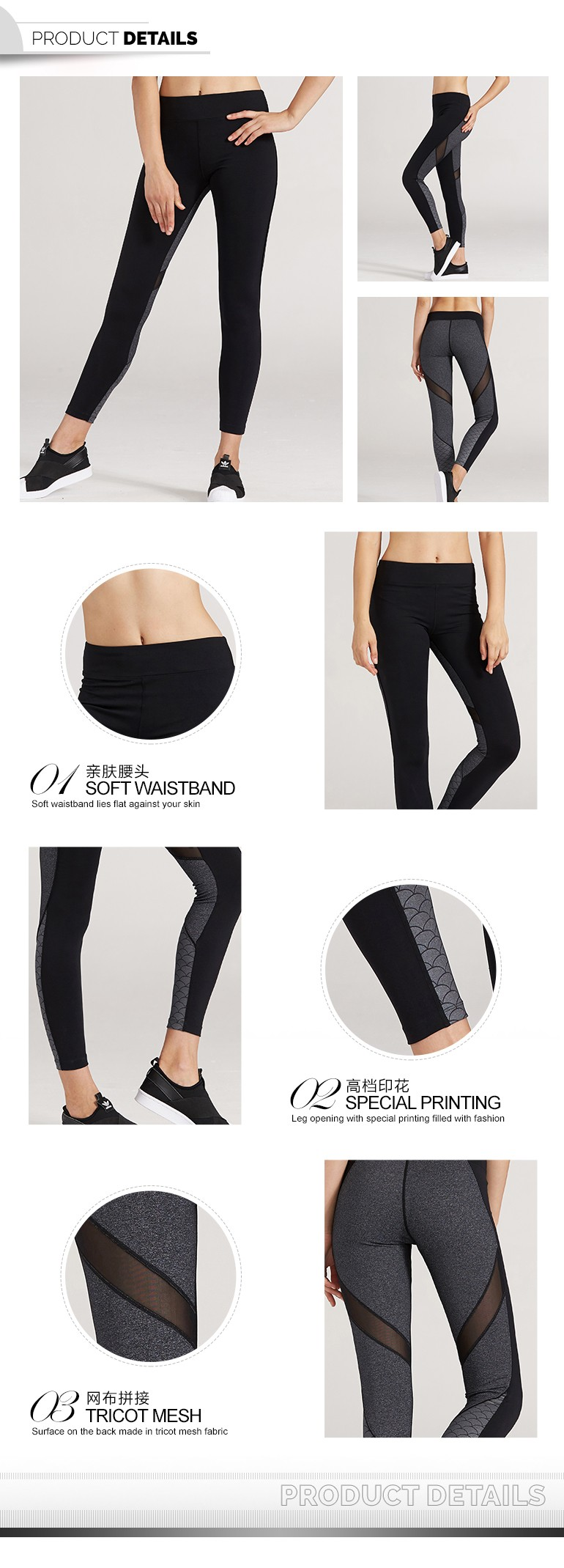 Newest Sport Fitness Tights Ladies Tights Wholesale