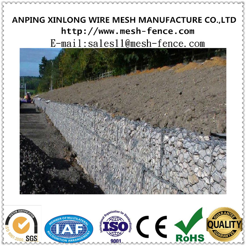 ISO9001 gabion boxes/wire mesh boxes