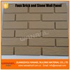Wanael Faux Brick Plastic Exterior Wall Siding Panel