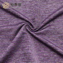 two tone polyester nylon stripe stripe jersey fabric