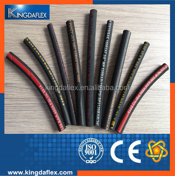 SAE 100 R1AT for power steering Steel Wire Braided Reinforced Hydraulic Rubber Hose