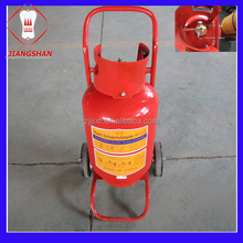 monoammonium phosphate fire extinguisher