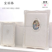 zinc alloy frame leather wedding album Covers
