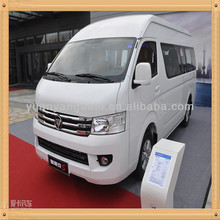 14 Seats Foton View CS2 Microbus RHD