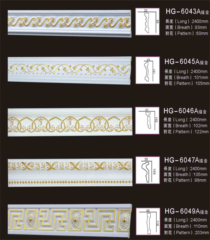 factory price polyurethane skirting/decorative wire moulding/pu foam chair rail moulding