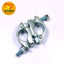 SONGMAO Factory Hot Selling BS1139 Scaffolding Putlog Coupler