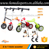 Good 2 in1 baby scooter plastic 2 in1 foot scooter for sale