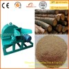 /product-gs/waste-wood-recycling-equipments-wood-sawdust-making-machine-for-sale-60227809505.html