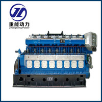 Strong power 2500KW hfo generator set