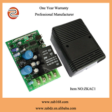 AC 220v 433mhz 315mhz 1 channel wireless remote motor control switch for water pump (ZKAC1)