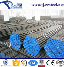 L80 API 5CT casing pipe and tubing