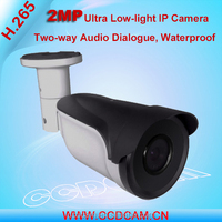 2MP IP Ultra Star light Security Camera Outdoor Two-way Audio Triple Stream IP66 Onvif POE 1080P H.265 IP Camera