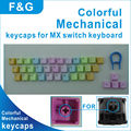 colorful mechanical keycaps with keycaps puller