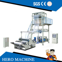 HERO BRAND plastic film blowing extruder machine on sale