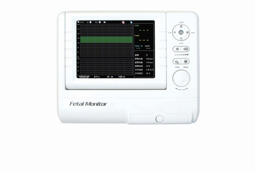 New CE approved 8.0 inch Screen Portable Fetal Monitor
