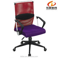 Modern Green Design High Quality Ergonomic Chairs Office K-05A