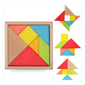 Wooden educational toys puzzle game flat jigsaw puzzle for kids 2018