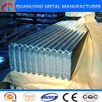 hot dip galvanized corrugated aluminum roof panels