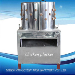 best buy with stainless steel plate for chicken fowl farm slaughter poultry feather cleaning machine