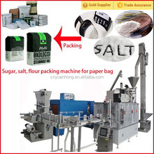 wheat flour packing machine price