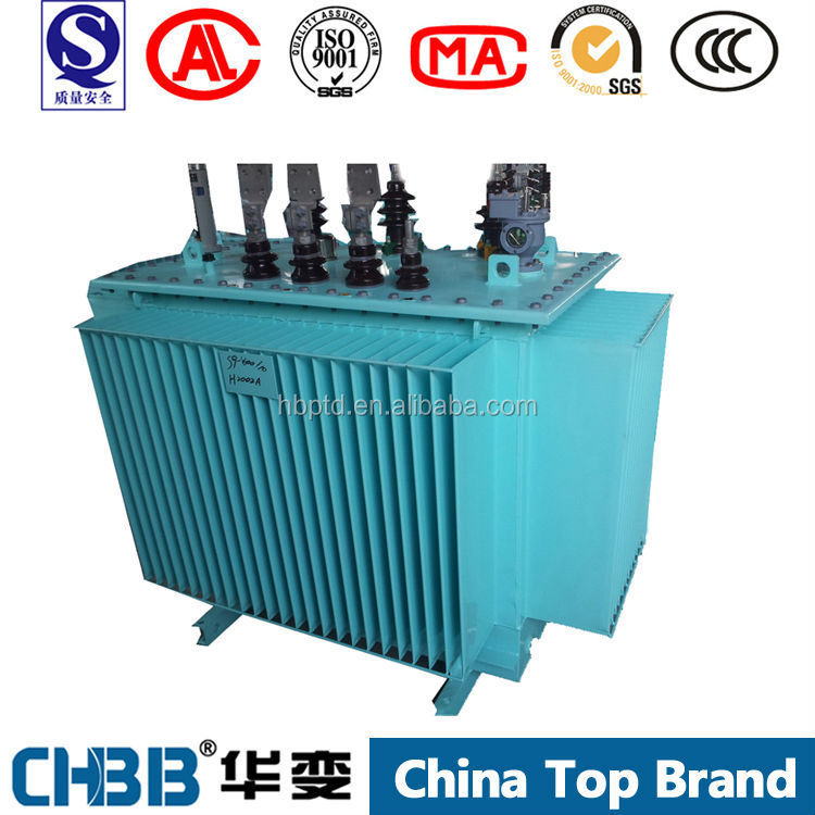 35/0.4kv power transformer 1500 KVA oil immersed transformer