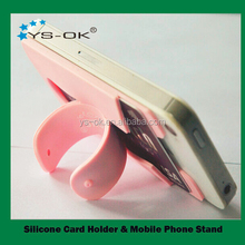 Portable and adorable silicone card holder phone stand