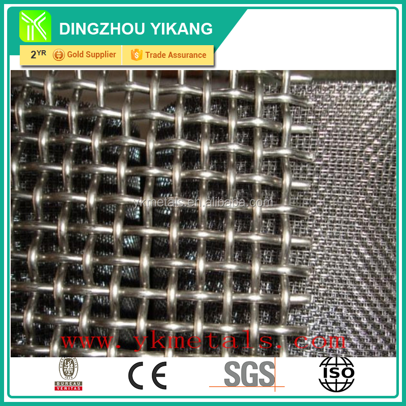 316 Stainless Steel 0.1''x0.2'' Wire Weave Mesh