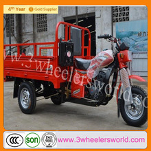 2014 china best selling lifan 150cc cargo tricycle/gasoline engine for bicycle