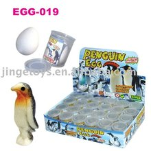 Hatching Penguin Egg (New Design)