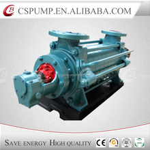new good performance domestic automatic water pressure boosting electric low flow warer pump