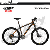 26 inch made in China Motachie aluminum alloy mountain bike