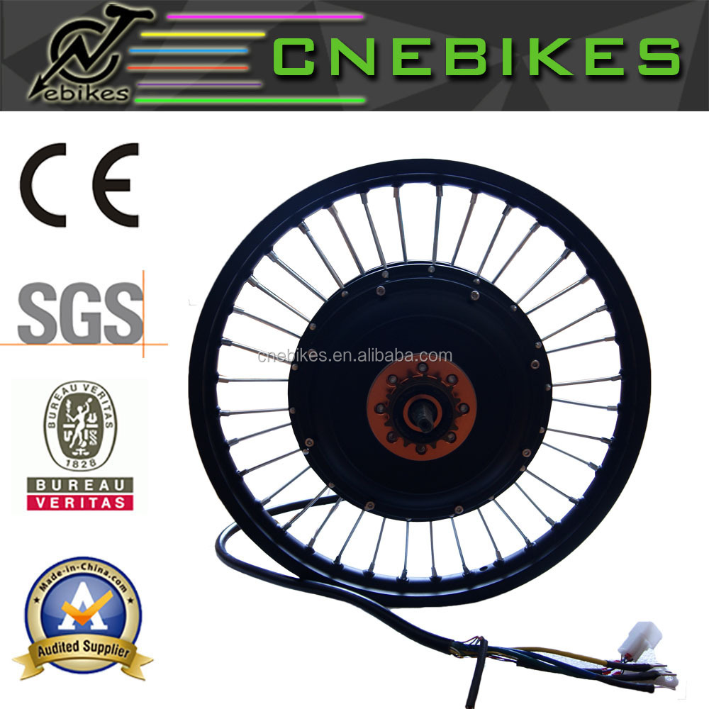 High Power 5KW electric motorcycle motor kit/5KW BLDC brushless Hub Motor/ brushless hub motor kit 5000w
