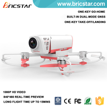 New product professional flying camera drone with 1080P HD video.