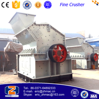 Good quality used sand making machine for sale