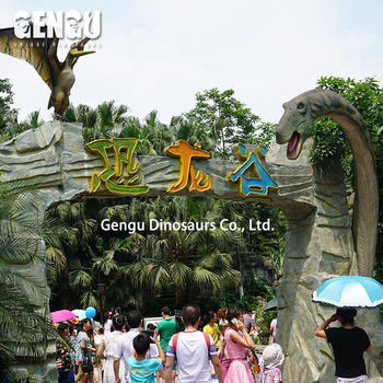 Dinosaur Entrance Used As Amusement Park Equipment