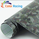 1.52*30m Vehicle decal camouflage wrapping vinyl film with air bubble free