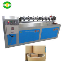 High precision automatic paper core cutting machine