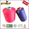 Dyed 100% polyester dty yarn for weaving and embroidery