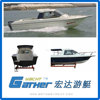 Gather high quality Wholesale Commercial Fishing Boat For Sale