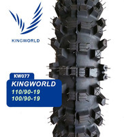 Wholesale china motocross tires off road tire 110/90-19