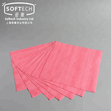 Non-Woven PP Wood Pulp Blended Strong Absorbent Soft Cleaning Towels