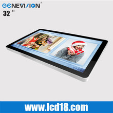 Hot sale 32 inch motion activated cheap android tablets battery lcd tft led lighting advertising display (MG-320JE)
