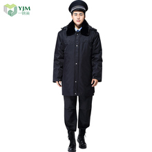 Latest Winter Sandwish Thick Janitor Security Guard Uniform Workwear