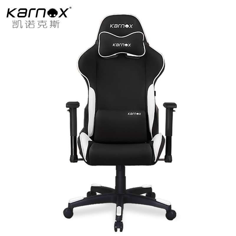 KARNOX Computer office chair, Gaming chair, office computer chair,