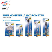 High Quality Cheap Digital Thermometer Used Aquarium Accessories Supplies